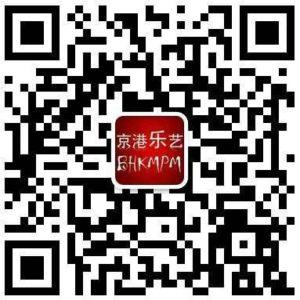 BHKMPM WeChat QR Code
